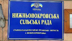 Проблеми з прийомом аналогового сигналу на території Нижньопокровської сільради не пов'язані з війною – МІП