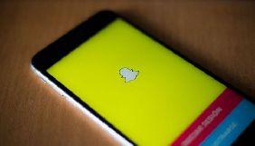 Американська модель одним твітом обрушила акції Snapchat на 1,5 мільярда доларів