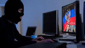 Проти чернівчанина відкрито справу за адміністрування антиукраїнських пабліків у соцмережах