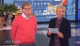 Білла Гейтса попросили вгадати ціну продуктів на популярному телешоу
