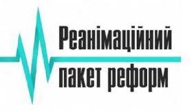 РПР закликає припинити тиск та залякування громадських активістів та журналістів