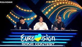 Два телеканали покажуть сьогодні фінал Нацвідбору на «Євробачення-2018»