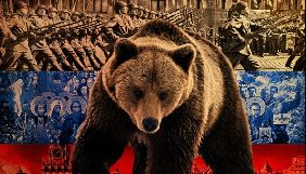 Російська пропаганда перемагає