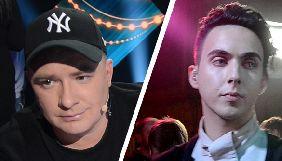 Melovin, роги, картата сумка, Данилко і вся правда про фінал відбору на Євробачення-2018 (ТИЗЕР)