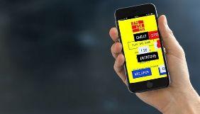 Вчені розробили мобільну гру, яка навчить розрізняти тактики дезінформації
