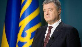 Завтра Президент Петро Порошенко проведе прес-конференцію