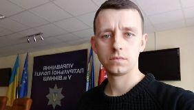 Суд амністував засудженого за напад на вінницького журналіста