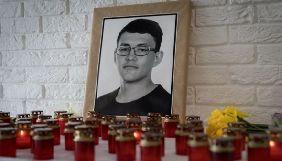 Вбитий словацький журналіст розслідував зв'язки європейських фондів із італійською мафією