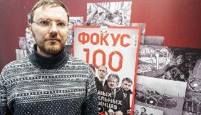 Новим головним редактором сайту focus.ua став Михайло Багінський