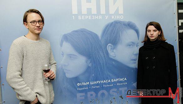 Копродукційний «Іній»: довгий шлях до українського глядача