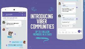 Viber запускає групові чати на мільярд користувачів