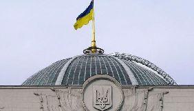 Рада не змогла ухвалити за основу законопроект, що забороняє російську мову у зовнішній рекламі