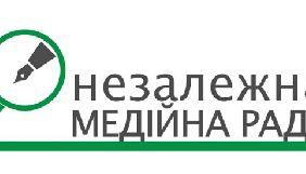 Незалежна медійна рада підготувала рекомендації щодо принципів запрошення й титрування експертів у медіа