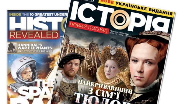 «Бурда-Україна» запустила науково-популярний журнал «Історія. Новий погляд»