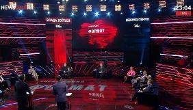 Дьявол-Янукович, Майдан и Крым. Обозрение политических ток-шоу 16–22 февраля