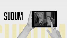 Антипіратська система Sudum від «1+1 медіа» почала захищати іноземний контент