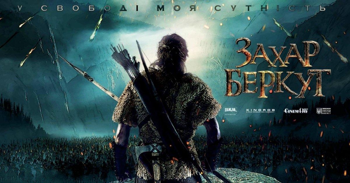 Ахтем Сеітаблаєв розповів, чому «Захар Беркут» за стилем буде ближче до «Хороброго серця»