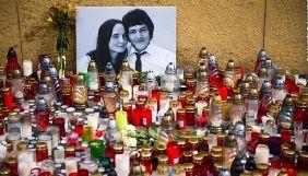 ФБР, Скотленд-Ярд та Європол допомагають Словаччині розслідувати вбивство Кучака