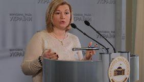 Геращенко назвала трансляцію прес-конференції Януковича українськими ЗМІ участю в гібридній війні проти України