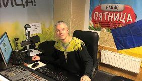 На радіо «П'ятниця» повертається програма «Чудо-дети» з Андрієм Доманським
