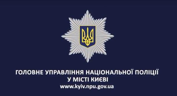 Нацполіція обіцяє ретельно перевірити інформацію про напади на журналістів під стінами Ради