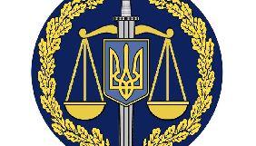 За фактом нападу на Нужненка відкрито справу, розслідуванням займатиметься СБУ