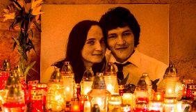 Вбивство словацького журналіста Кучака розслідуватиме Європарламент
