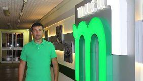 Віталій Мещеряков вирішив залишити посаду менеджера Закарпатської філії ПАТ «НСТУ»