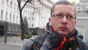 Постраждалий під Радою журналіст Сергій Нужненко почувається краще