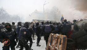 Поліцейського, який напав на Сергія Нужненка, тимчасово відсторонили від роботи на масових акціях