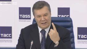 Пресс-конференция Януковича: восставший из чулана