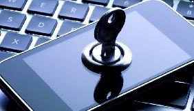 Що нелегально в офлайні – нелегально і в інтернеті
