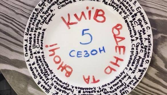 Создатели «Киева днем и ночью» рассказали, как пишется сценарий, и что в нем – правда
