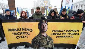 У Києві проходить акція на підтримку нацгвардійця Марківа, звинуваченого в убивстві італійського журналіста