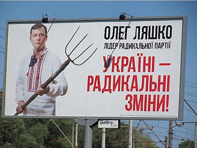 Наприкінці 2017 року політичні партії витратили на рекламу в ЗМІ 56 млн грн – Комітет виборців