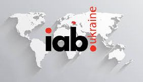 До складу IAB Ukraine увійшли п'ять нових рекламних компаній
