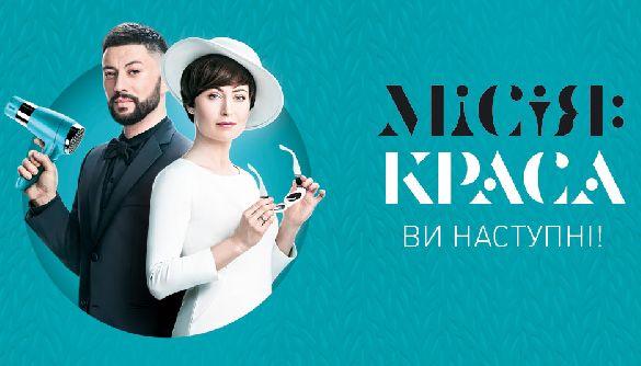 «Весна оновлень»: на каналі «Україна» стартує новий телесезон