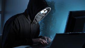 Кількість хакерських атак в Україні за останній рік зросла вдесятеро - до 100 мільйонів