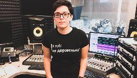 Медійники випустили футболки з написом «Я тобі не дорогенька» через звернення Порошенка до журналістки «Детектора медіа»