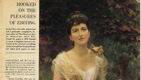 Як жінки почали писати не лише на «жіночі теми». Історія трьох британських редакторок