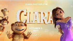Image Pictures назвала дату виходу в прокат анімаційного мультфільму Clara
