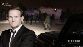 Нацполіція за зобов'язанням Печерського суду відкрила провадження за скаргою Медведчука на журналістів «Схем»