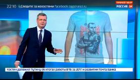 Бандера во плоти. Как российские медиа праздновали обострение украинско-польских отношений