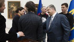 Вручено Шевченківські премії 2018 року