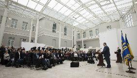 Порошенко пояснив, чому не проголосить 2018-й роком української мови
