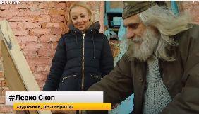На «UA: Перший» повертається проект «#ВУкраїні» про унікальні місця та людей