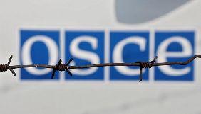 В ОБСЄ закликали владу Туреччини звільнити 25 засуджених журналістів