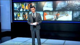 Ще не змерзла Україна. Огляд телетижневиків 2–4 березня 2018 року