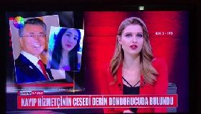 Південна Корея вимагає вибачень від турецького телеканалу, який використав фото президента Мун Чже Іна у сюжеті про вбивство