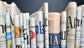 Опитування: 70% французів підтримують наміри уряду протидіяти фейковим новинам (ВИПРАВЛЕНО)